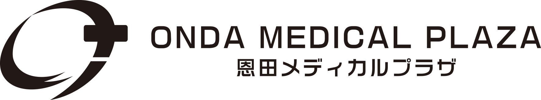 世田谷区の人気街ガイド情報なら|恩田メディカルプラザ